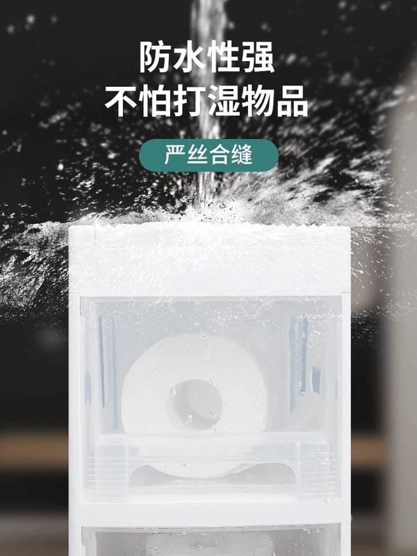 【 順滑輪滾 強力承重】日本進口 創意實用 衛生間夾縫收納櫃 收納置物架洗漱臺浴室廁所抽屜式馬桶收納櫃 不佔空間