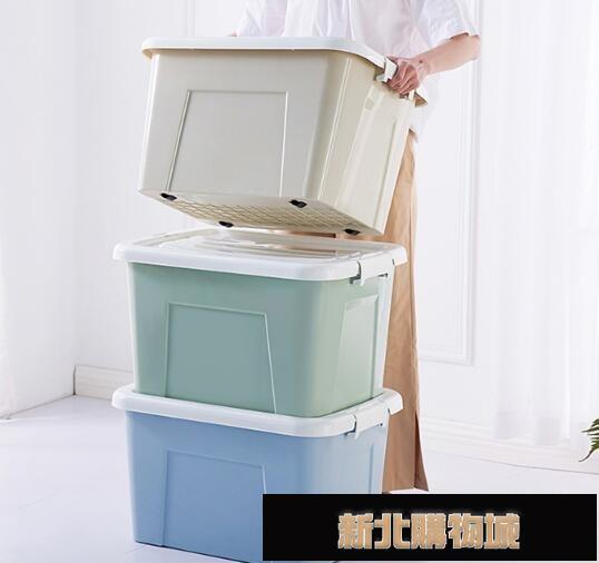 龍士達大號收納箱塑料特大收納盒衣服玩具箱子家用大號整理儲物箱  【新年鉅惠】