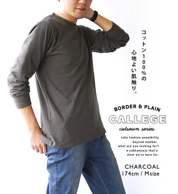 日本e-zakka / 簡約素色長袖T恤 / 32560-1801345 / 日本必買 代購 / 日本樂天直送(2300) 2