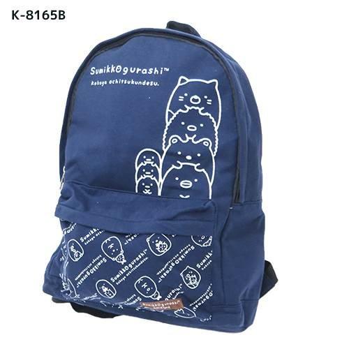 X射線【C836583】角落生物後背包-藍,美妝小物包/筆袋/面紙包/化妝包/零錢包/收納包/皮夾/手機袋/鑰匙包