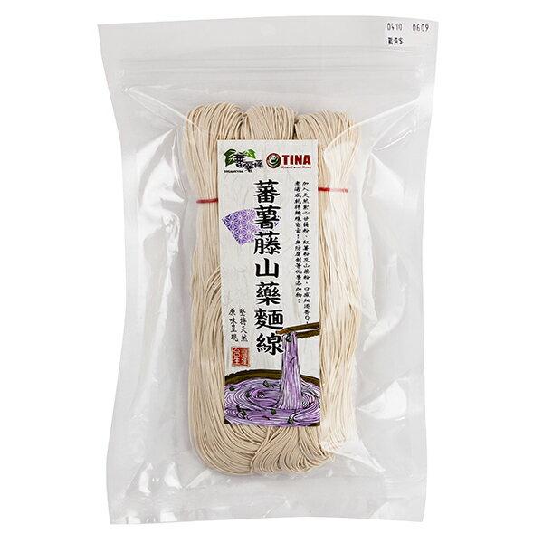 蕃薯藤山藥麵線