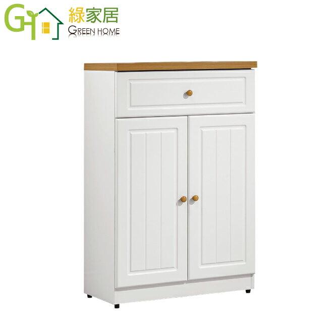 【綠家居】蘿卡 鄉村風2.5尺雙色造型鞋櫃/玄關櫃