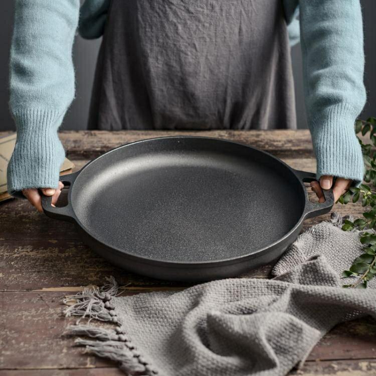 加厚鑄鐵無涂層鏊子煎餅果子工具平底鍋生鐵家用烙餅不黏手抓餅鍋 四季小屋