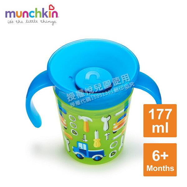 美國munchkin360度繽紛防漏練習杯177ml-綠【悅兒園婦幼生活館】