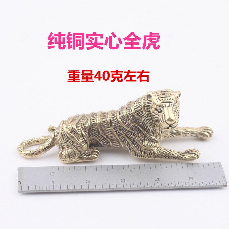中國風銅飾生肖虎純銅鑰匙扣鎮紙擺件掛件汽車男女創意手工1入