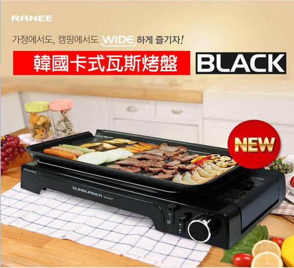《限宅配》韓國【RANEE】鐵板燒休閒爐 不沾烤盤 露營戶外烤肉