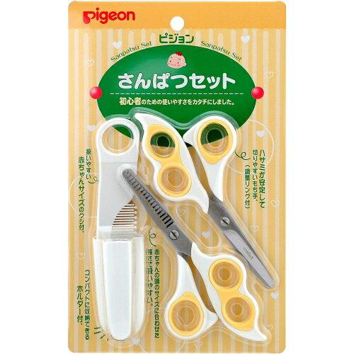 日本【貝親Pigeon】理髮組  - 限時優惠好康折扣
