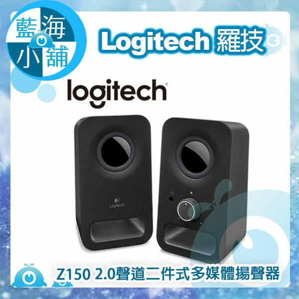 Logitech 羅技 Z150 2.0聲道二件式多媒體揚聲器 ★清晰的立體聲音效★ (黑)