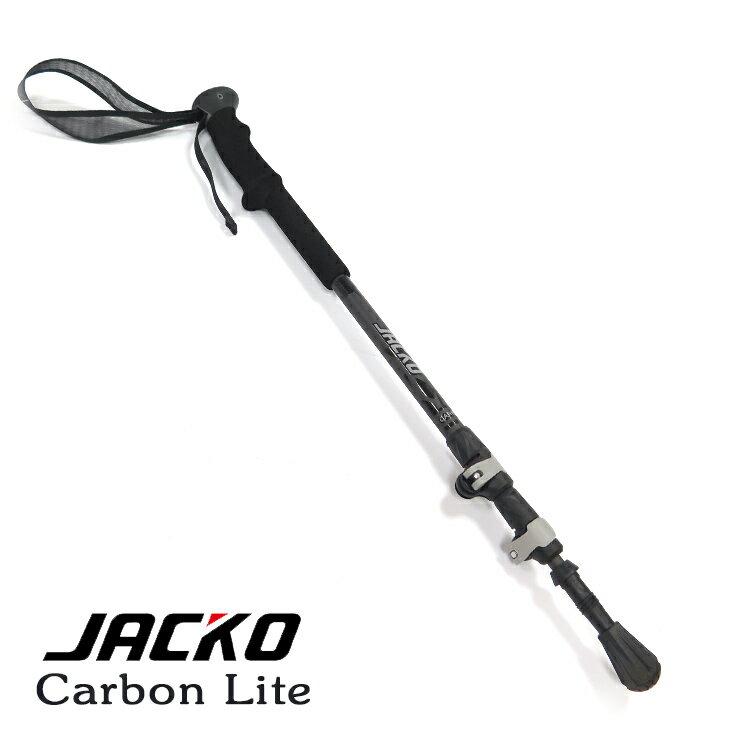 JACKO Carbon Lite 碳纖維登山杖 (1支) 健行.爬山.郊山.碳纖維快拆 / 城市綠洲
