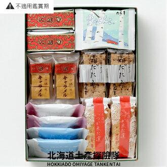 **「日本直送美食」[六花亭] 什錦禮盒 - 六花精選 (32個入) ~ 北海道土產探險隊~ 0