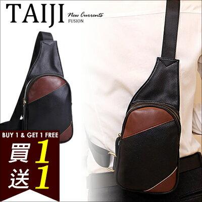 NXA3062皮革背包‧簡約拼接皮革小型背包【NXA3062】-TAIJI-斜背/腰包/公事包