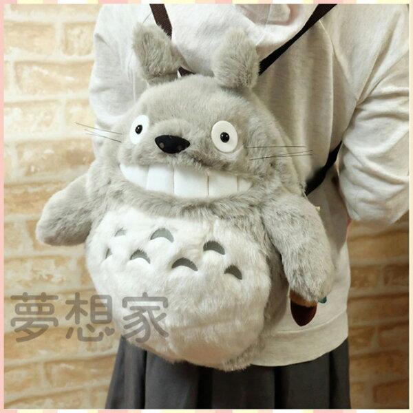 日本宮崎駿龍貓Totoro絨毛玩偶背包後背包《背帶可調成人兒童都適用》★夢想家精品生活家飾★