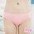 【可蘭霓Clany】繽紛馬卡Tactel 無縫M-XL低腰褲 甜蜜粉 2120-31 0