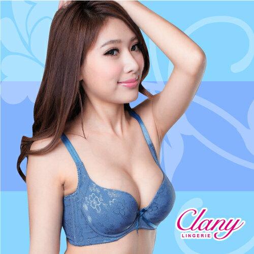 【可蘭霓Clany】無痕美型舒適調整BC內衣 閃耀藍 6289-53 0