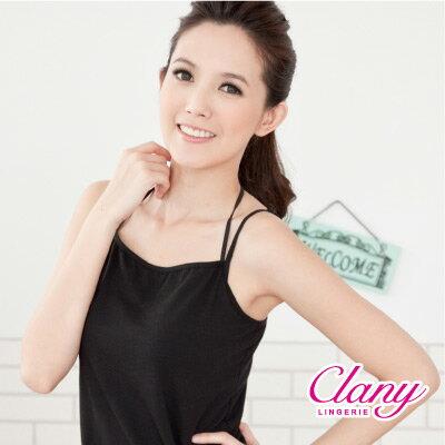 【可蘭霓Clany】有機棉Bra-Top M-XL背心 理智藍 6368-55 2