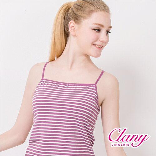 【可蘭霓Clany】涼感Bra-Top M-XL細肩背心 含蓄藍 6388-52 2
