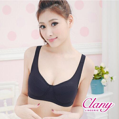 【可蘭霓Clany】節能涼感紗舒適無鋼CD內衣 神秘黑 6616-63 0