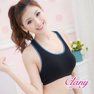 【可蘭霓Clany】天然健康素面竹纖M-XL胸衣 神秘黑 6628-63 0