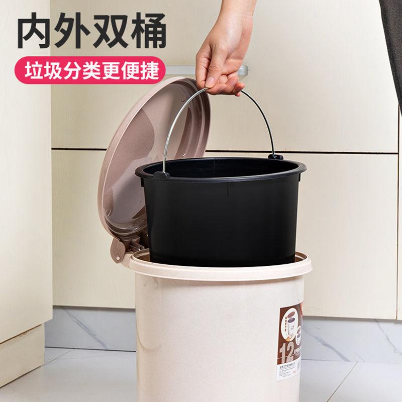 腳踩垃圾桶家用有蓋腳踏式帶壓圈衛生間廁所