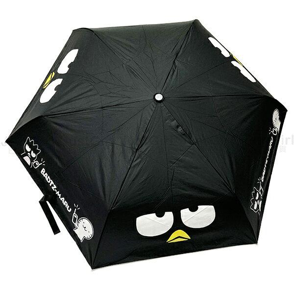 酷企鵝三麗鷗雨傘自動傘摺疊傘晴雨傘折傘抗UV居家正版日本授權JustGirl