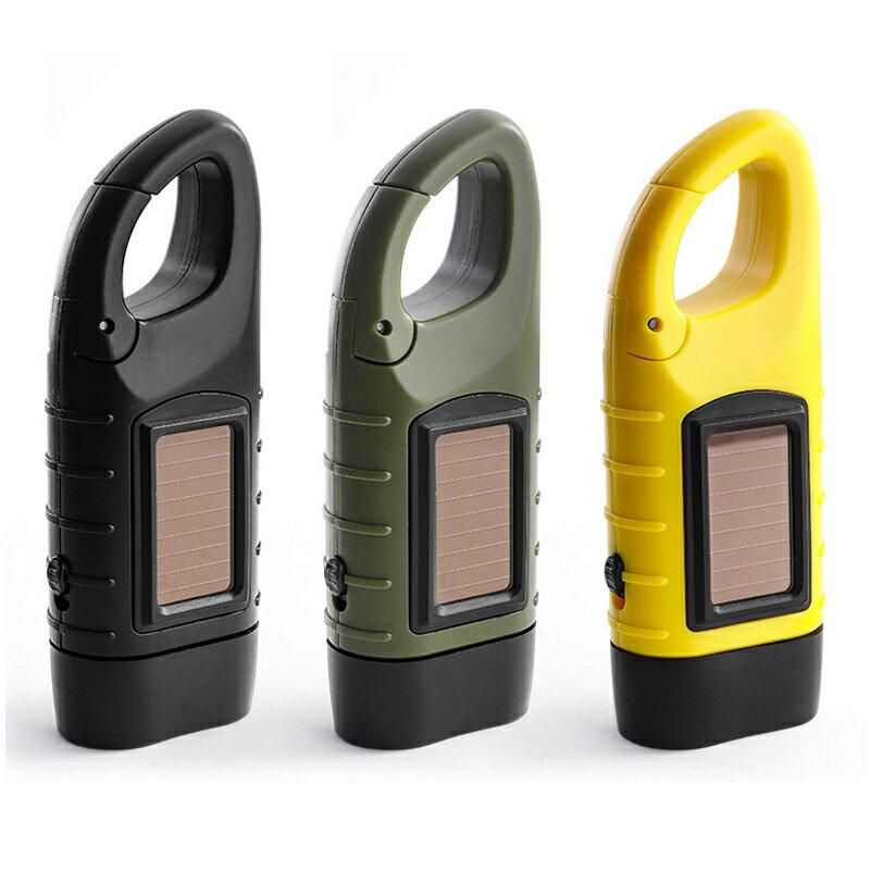 手搖自發電小手電筒太陽能可充電手壓式多功能防災應急燈手動 雙十一