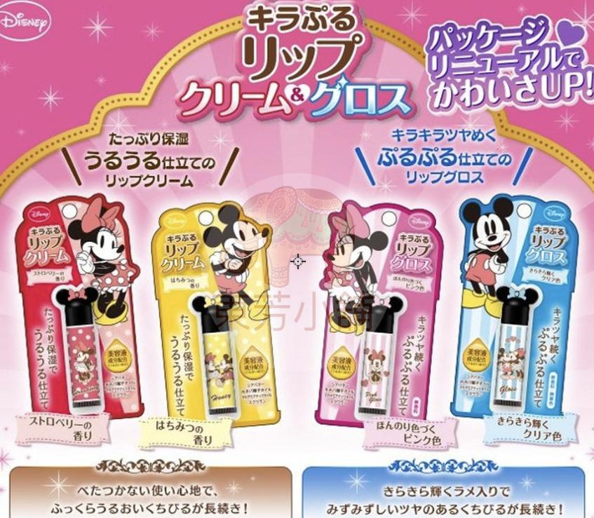 【現貨】迪士尼 米奇米妮造型潤澤護唇膏(透明無香/透明草莓香/透明蜂蜜香)4g