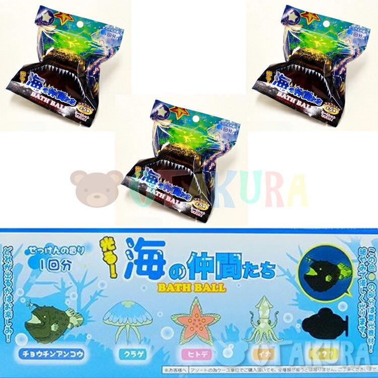 深海魚類 海星 水母  入浴劑 入浴球 沐浴球 日本進口正版  229275