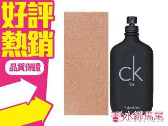 ◐香水綁馬尾◐ Calvin Klein CK BE 中性香水 200ml TESTER