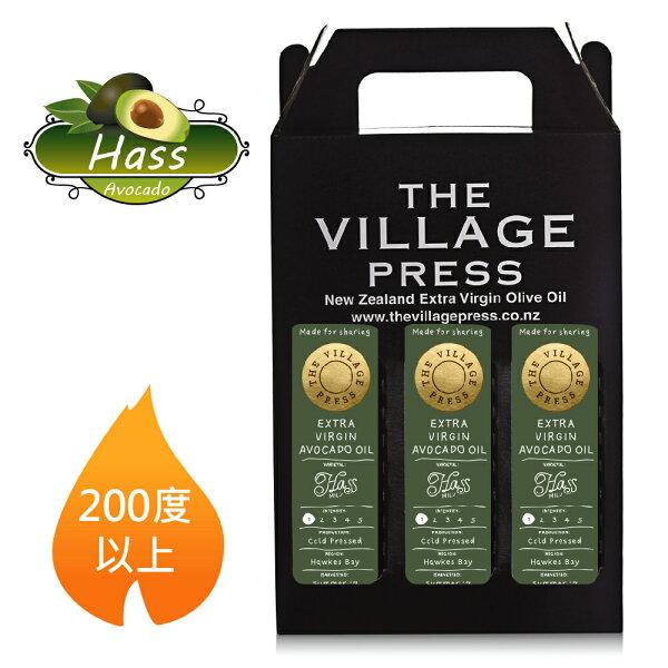 壽滿趣:【壽滿趣-紐西蘭廚神系列】頂級冷壓初榨黃金酪梨油(250ml三瓶禮盒裝)