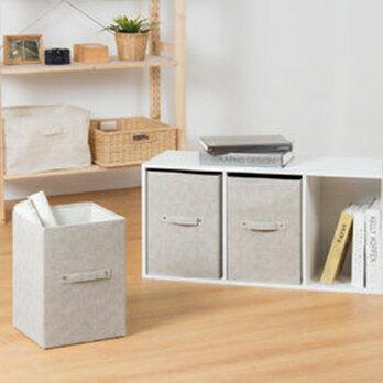 UdiLife優 生活大師 S3989 淳 三層直式置物盒 (米白色 咖啡色 三層櫃通用 收納盒 置物盒 抽屜櫃)