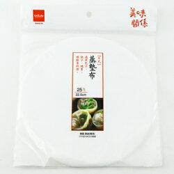 【珍昕】 生活大師 美味關係日式蒸墊布