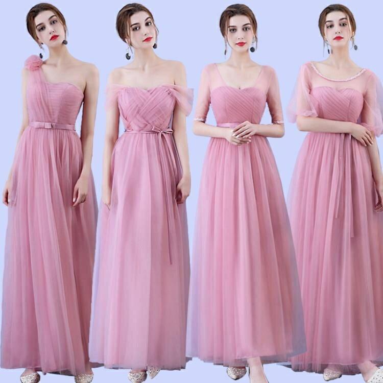 豆沙色伴娘服長款禮服結婚伴娘團姐妹裙2020韓版