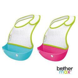 英國 Brother Max 2入攜帶嬰兒圍兜 (藍/粉紅)【寶貝樂園】