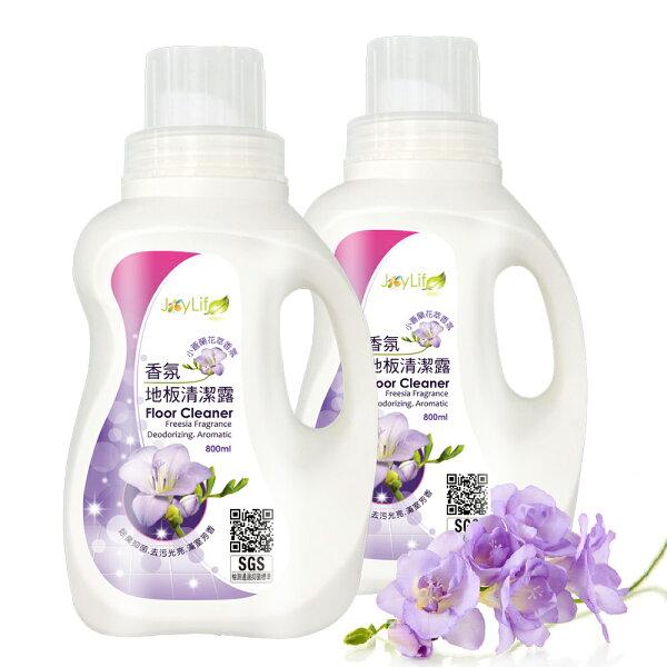 JoyLife英國梨與小蒼蘭香氛地板清潔濃縮凝露800ml(2入)~除臭抑菌滿室生香【MP0309】(SP0212S)