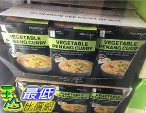 [COSCO代購 需低溫宅配] C117584 PARAMOUNT VEGETABLE CURRY冷 凍蔬食泰式咖哩300公克X4入