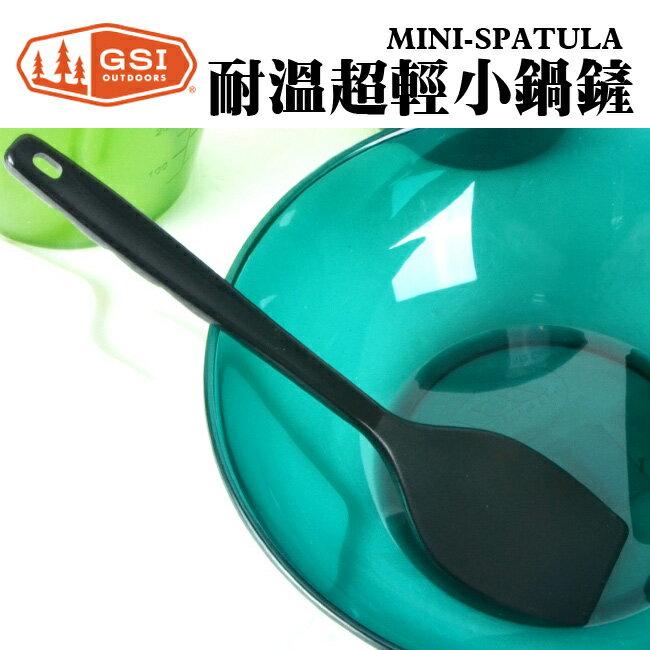 【鄉野情戶外專業】 GSI |美國| Mini-Spatula 耐高溫超輕小鍋鏟 74120