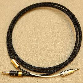 <br/><br/>  志達電子 MER-P5 Lux MKII/1.2 管迷 Mundorf 金銀合金 B&W P5 耳機升級線豪華版<br/><br/>