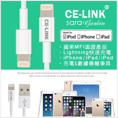 【全館9折快閃購物】蘋果 MFI 認證 APPLE 傳輸線 充電線 電源線 數據線 Lightning 高速 iPhone 7 6 6S Plus 5 5S SE iPad Air mini iPod【D1102016】