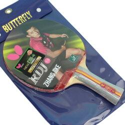 Butterfly 蝴蝶牌桌球拍 NEW 幻象-4 (負手板.刀板)/一支入{特650} 兵乓拍 兵乓球拍 桌拍