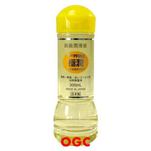 【OGC情趣用品】NPG。DEEP 潤滑液 極潤