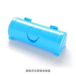 【A-HUNG】黏貼式垃圾袋收納盒 垃圾袋抽取收納盒 塑膠袋 收納盒 儲物盒 垃圾袋架 垃圾袋支架