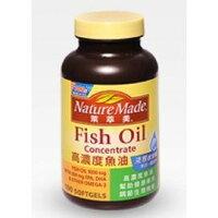 萊萃美 高濃度魚油 100粒/瓶