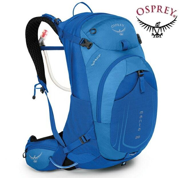 Osprey Manta AG 28 登山背包/健行背包/單車包/水袋背包 男款 藍 附贈水袋 背包套 台北山水