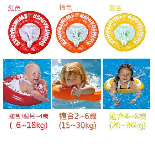 *美馨兒* 德國 Swimtrainer Classic 學習游泳圈(三尺寸可挑) 620元 4