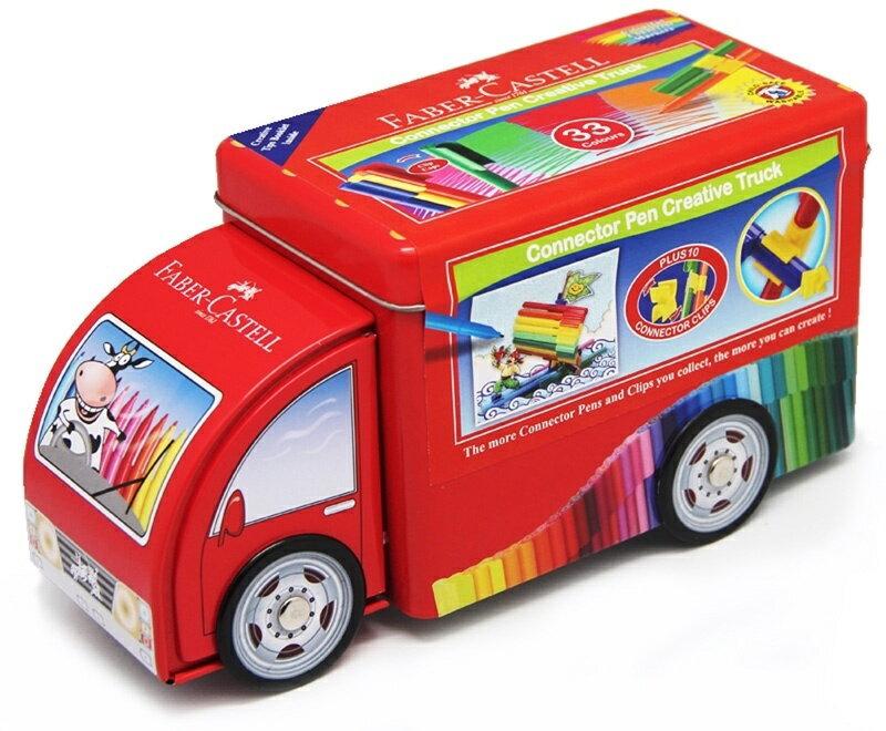 FABER-CASTELL 輝柏 155072 33色卡車造型可連接彩色筆