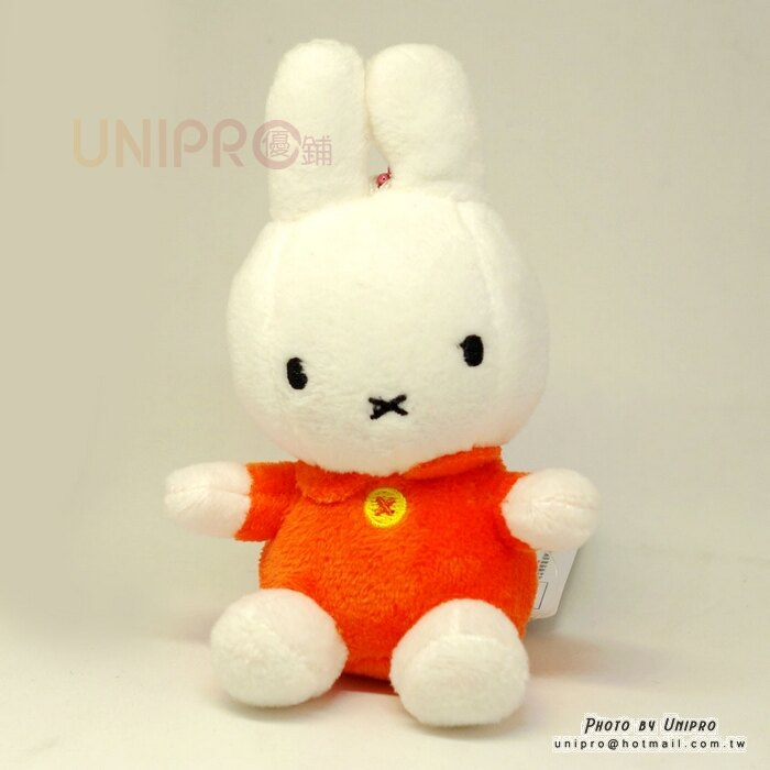 【UNIPRO】米飛兔 Miffy 橘衣 米菲 11公分 絨毛玩偶 娃娃 珠鍊吊飾