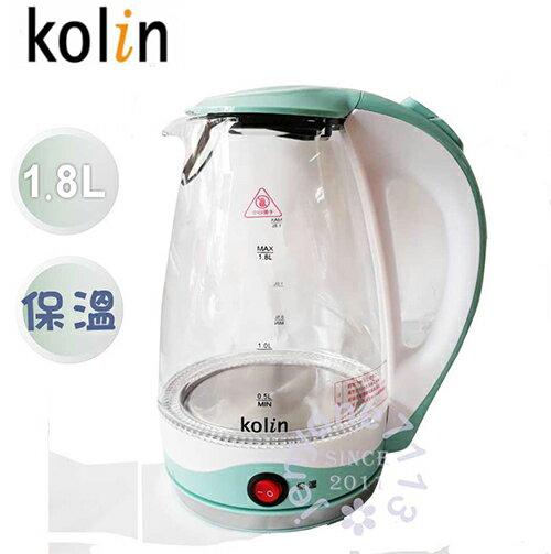 可保溫【歌林kolin】1.8L玻璃快煮壺(KPK-KYR1805G)