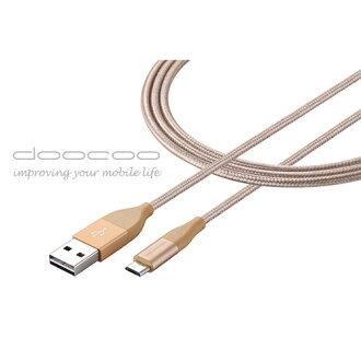 doocoo iLink III MicroUSB 尼龍編織充電傳輸線 金色/黑灰/黃綠