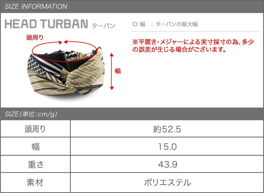 日本CREAM DOT  /  ヘアターバン ヘアバンド レディース 幅広 クロス ツイスト スカーフ マルチ エスニック 大人 ヘアアクセサリー 大人カジュアル 可愛い ブラウン グレー  /  k00315  /  日本必買 日本樂天直送(1490) 5