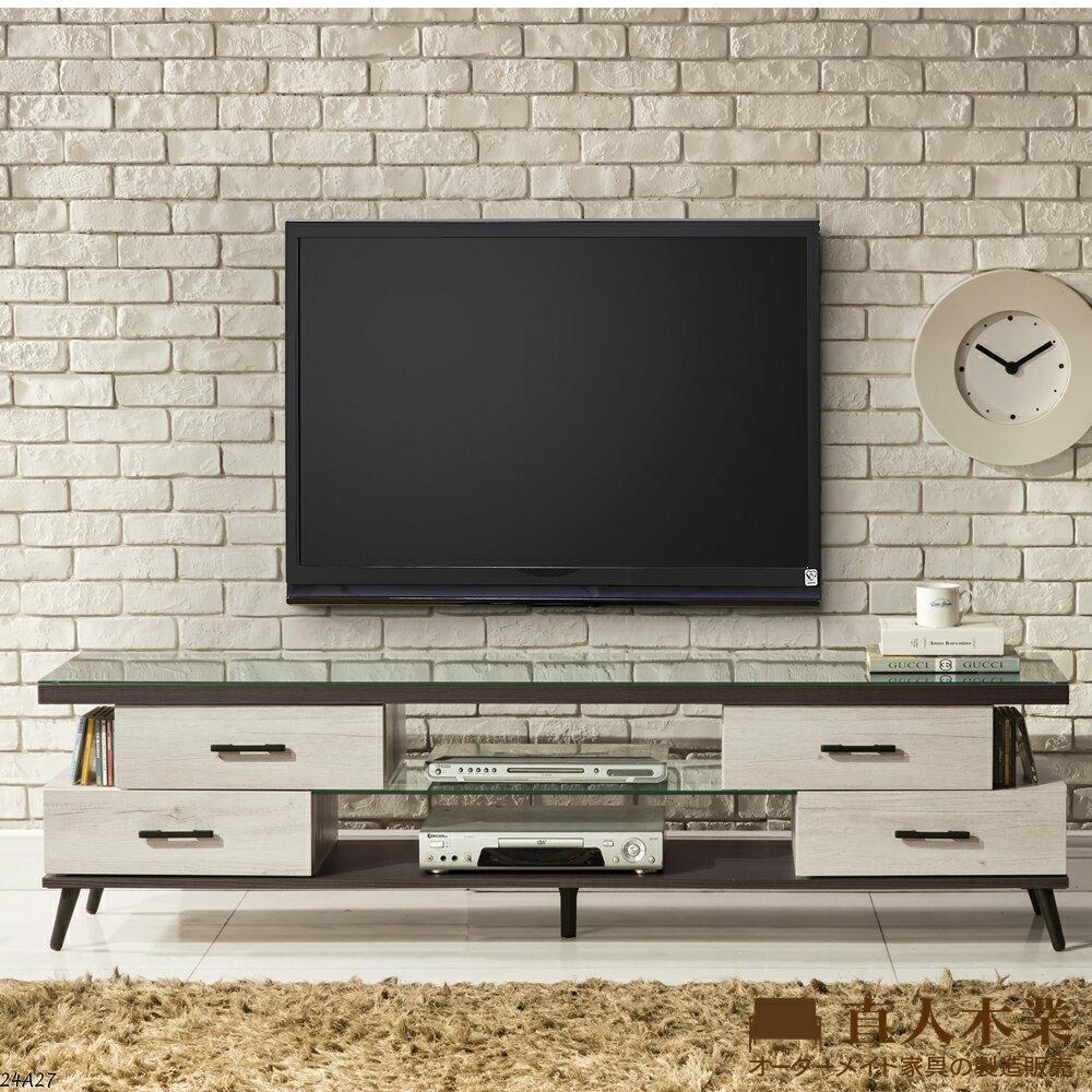 【日本直人木業】IESON白橡木180CM附玻璃電視櫃
